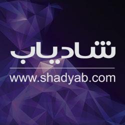 shadyab startup