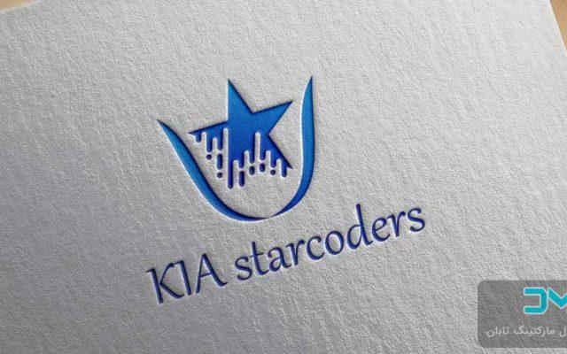 طراحی لوگو و لوگوموشن Kiastarcoders