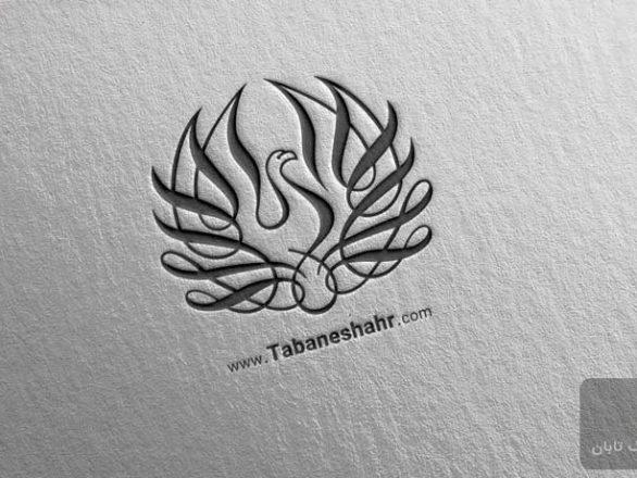 طراحی لوگو و لوگو موشن تابان شهر
