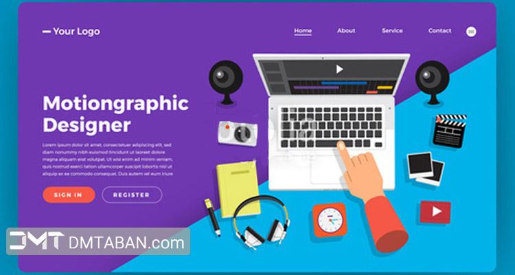 سایت موشن گرافیک