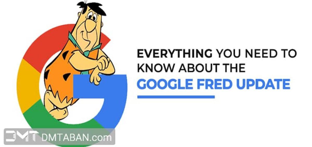 آپدیت فرد گوگل